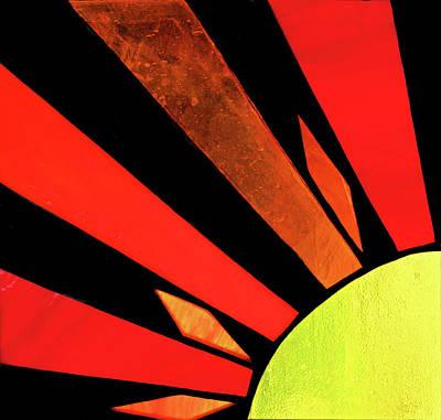 Sunburst Art Print by Kristin Elmquist