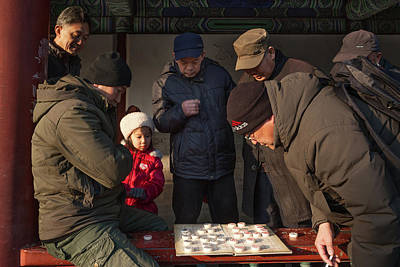 Photograph - Sunsett Games At The Temple Of Heaven by Erika Gentry