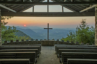 Sunrise At Symmes Chapel Aka Pretty Place  Greenville Sc Art Print