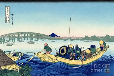 Fuji Mountain Painting - Sunset Across The Ryogoku Bridge From The Bank Of The Sumida River At Onmagayashi In Edo by Hokusai
