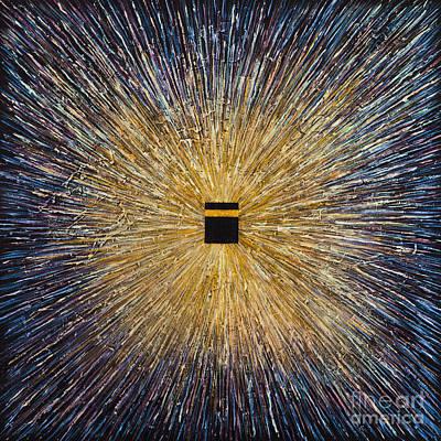 Hajj Painting - Supernova by Siddiqa Juma
