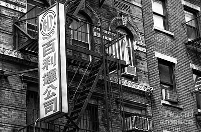 Photograph - Supplies In Chinatown Mono by John Rizzuto