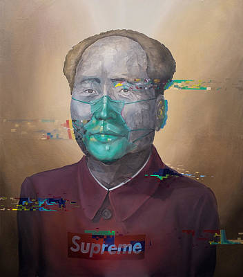 Painting - Supreme by Obie Platon