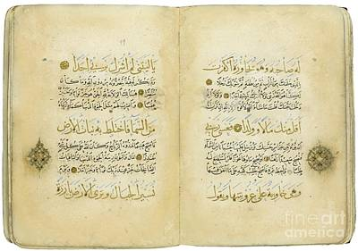 Ilkhanid Painting - surahs from the Quran by Celestial Images