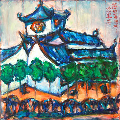 Painting - Suzhou Gardens by Yen