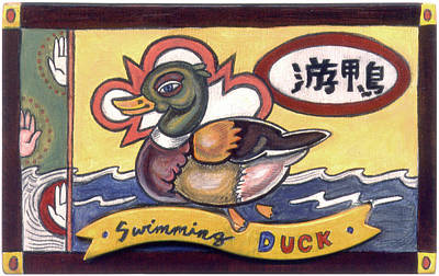 Folk Art Mixed Media - Swimmimg Duck by Karl Frey
