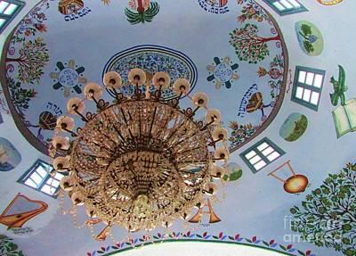 Synagogue Ceiling Chandelier  Original by Allen Meyer