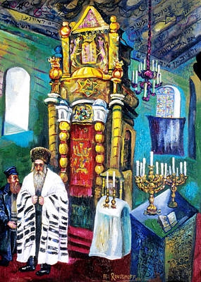 Roussimoff Wall Art - Painting - Synagogue Interior by Ari Roussimoff