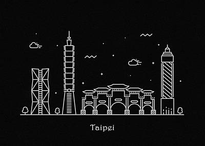 Drawing - Taipei Skyline Travel Poster by Inspirowl Design