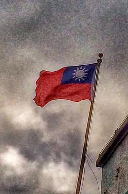 Photograph - Taiwan Flag by Bill Owen