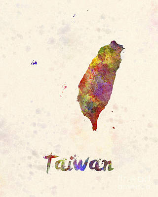 Mandarin Painting - Taiwan In Watercolor by Pablo Romero