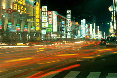 Taipei Photograph - Taiwan, Taipei by Joe Carini - Printscapes
