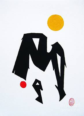 Painting - Taiyo Ya Tsuki No Yama by Roberto Prusso