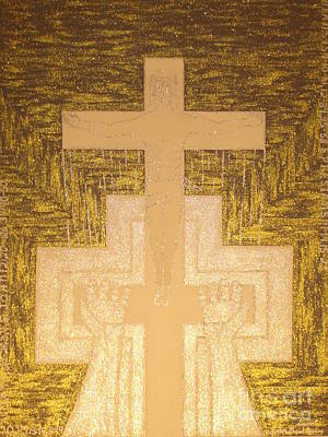 Take It To The Cross Silver Gold Art Print by Daniel Henning