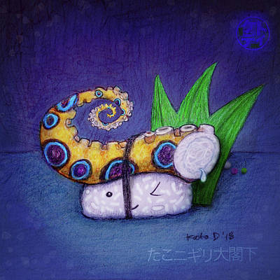 Kawaii Wall Art - Drawing - Tako Nigiri Big Excellency by Kato D