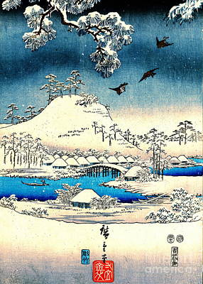 Ando Hiroshige Photograph - Tale Of Genji 1853 Middle by Padre Art