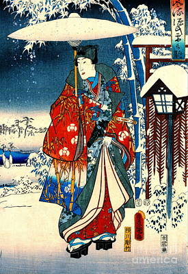 Ando Hiroshige Photograph - Tale Of Genji 1853 Right by Padre Art