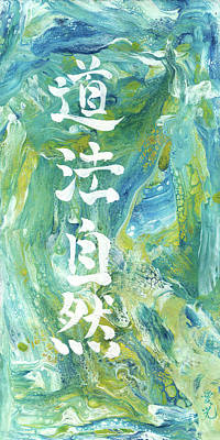 Painting - Tao Follows Nature by Oiyee At Oystudio