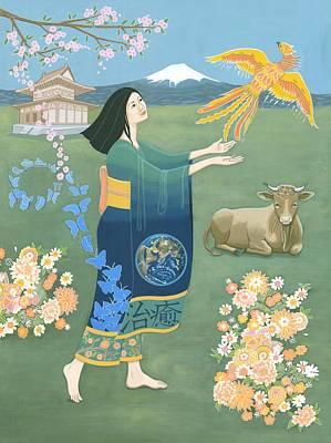 Cherry Blossoms Painting - Taurus / Kichijoten  by Karen MacKenzie
