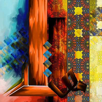 Painting - Tc Calligraphy 105 Al Muqtadir 3 by Team CATF