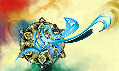 Modern Islamic Art Painting - Tc Calligraphy 29 1 by Team CATF
