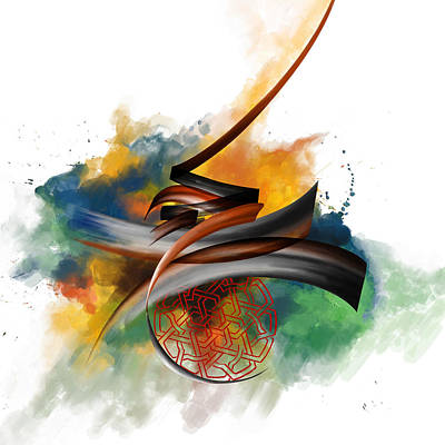 Arabic Painting - Tc Calligraphy 34 by Team CATF