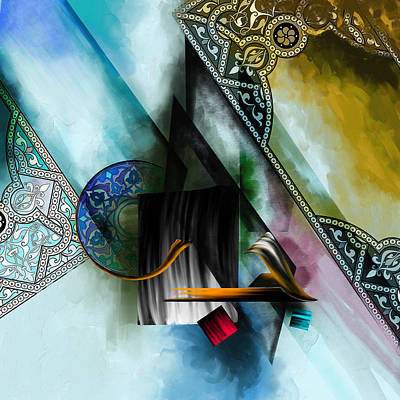 Modern Islamic Art Painting - Tc Calligraphy 52 1  by Team CATF