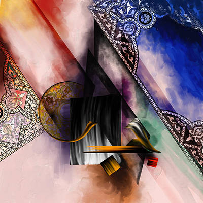 Modern Islamic Art Painting - Tc Calligraphy 52 by Team CATF