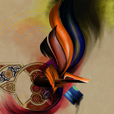 Modern Islamic Art Painting - Tc Calligraphy 53 by Team CATF