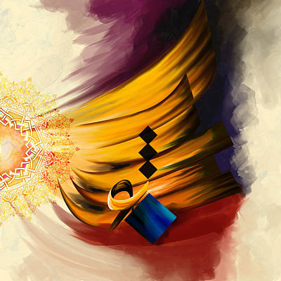 Modern Islamic Art Painting - Tc Calligraphy 54 0 by Team CATF