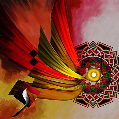 Painting - Tc Calligraphy 73 Al Mutakabbir 1 by Team CATF