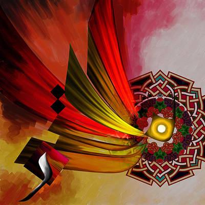 Tc Calligraphy 73 Al Mutakabbir 1 Art Print