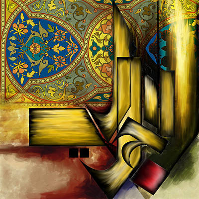 Painting - Tc Calligraphy 91 Al Jalil by Team CATF