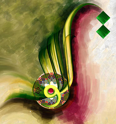 Painting - Tc Calligraphy 96 Al Wakil by Team CATF