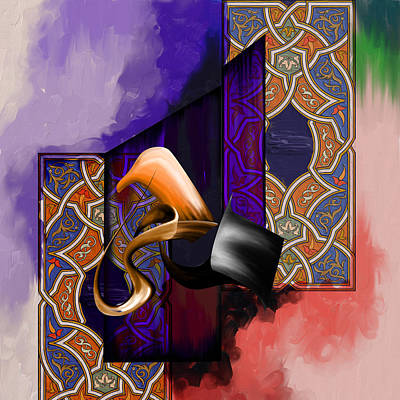 Painting - Tc Calligraphy 98 Al Muhsi  by Team CATF