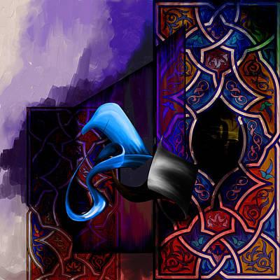 Painting - Tc Calligraphy Al Muhsi 2 by Team CATF