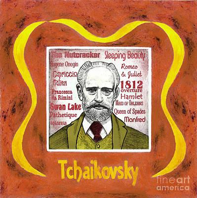 Tchaikovsky Portrait Art Print