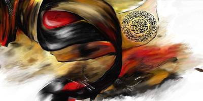 Worship Art Painting - Tcm Calligraphy 10 by Team CATF