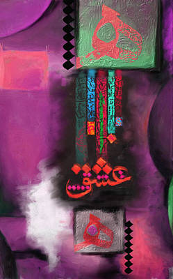 Dubai Painting - Tcm Calligraphy 12 4  by Team CATF