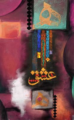 Dubai Painting - Tcm Calligraphy 12 by Team CATF