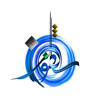 Painting - Tcm Calligraphy 41 1 Shahnawaz by Team CATF