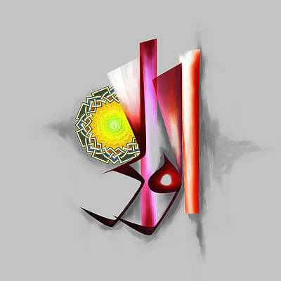 Painting - Tcm Calligraphy 44 4 Al Wali by Team CATF