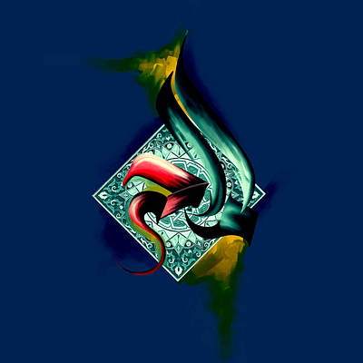 Painting - Tcm Calligraphy 45 4 Al Muhyi by Team CATF