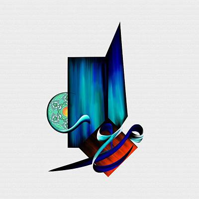 Painting - Tcm Calligraphy 48 2 Al Muizz by Team CATF