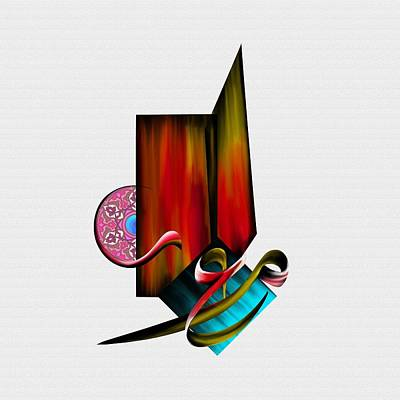 Painting - Tcm Calligraphy 48 3 Al Muizz by Team CATF