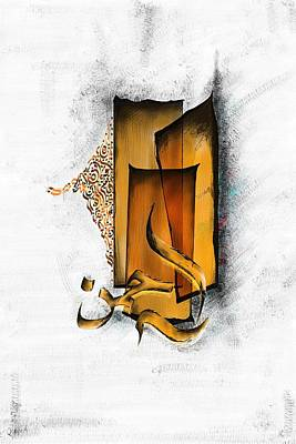 Medina Painting - Tcm Calligraphy 5 by Team CATF