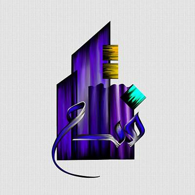 Painting - Tcm Calligraphy 50 1 Al Fattah by Team CATF