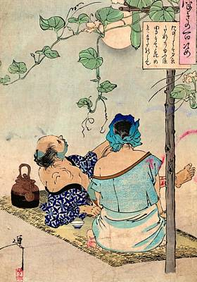 Tea Under The Moon Print by Padre Art