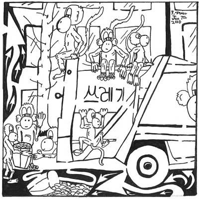 Team Of Monkeys Drawing - Team Of Monkeys Sanitation Engineering by Yonatan Frimer Maze Artist
