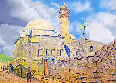 Painting - Teberias Mosque by Munir Alawi